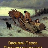 Анкета Данил Иброгимов