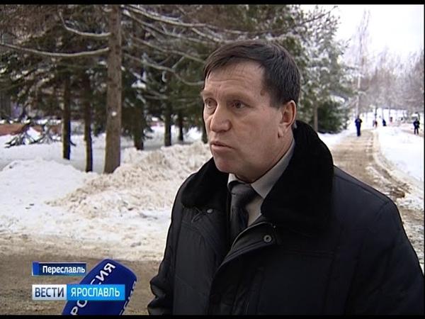 Жители нескольких домов в Переславле-Залесском замерзают в своих квартирах