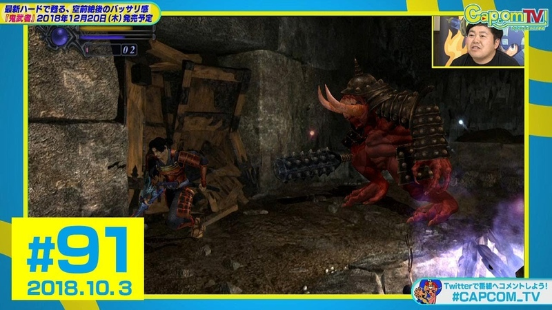 Игровой процесс Onimusha Warlords