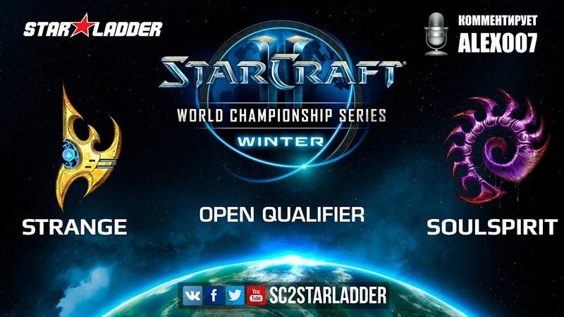 2019 WCS Winter Open Qualifier 1 Match 8 Strange P vs SoulSpirit Z