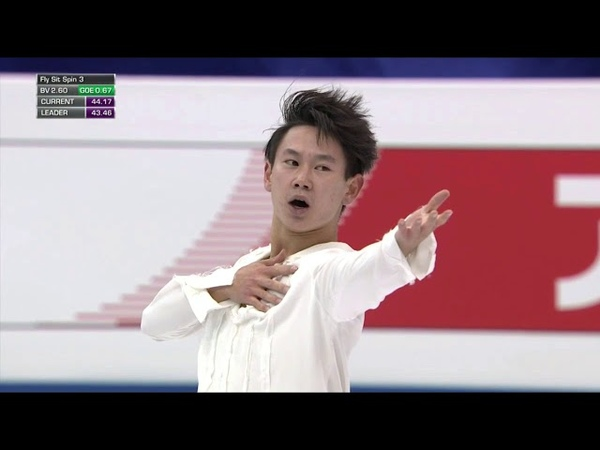 Denis TEN SP - Four Continents Championships 2018
