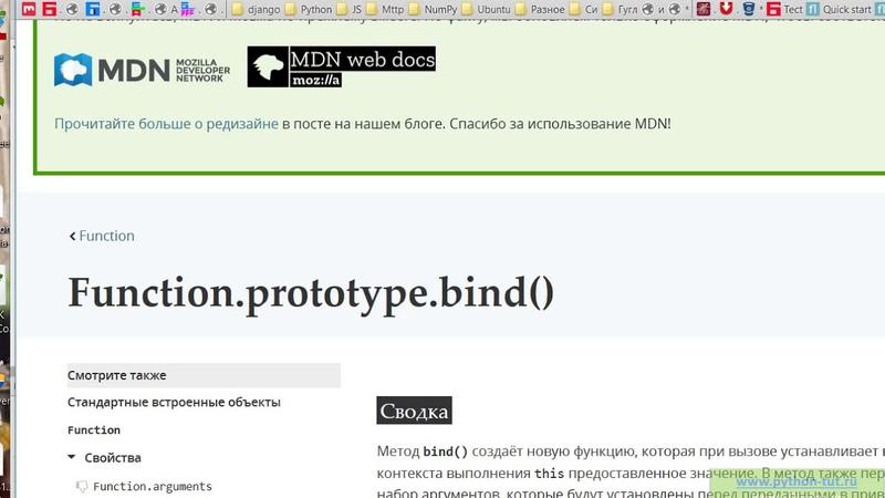 Самая лучшая методика изучения JavaScript Django(Python).