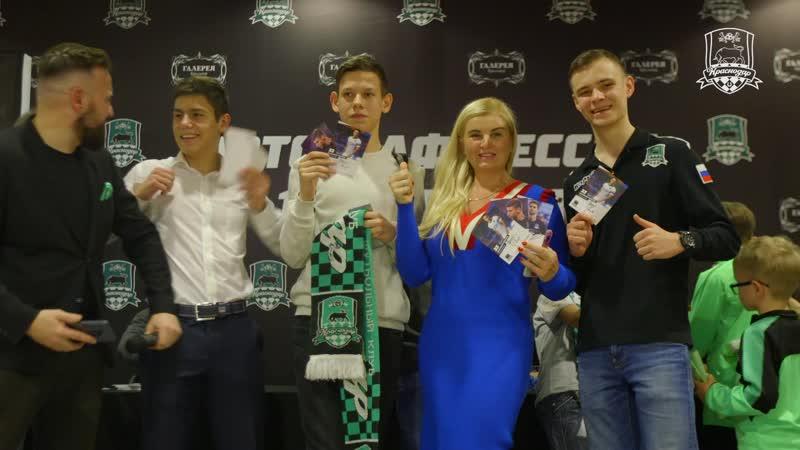 Автограф-сессия в ТРЦ Галерея Краснодар 12 февраля 2019