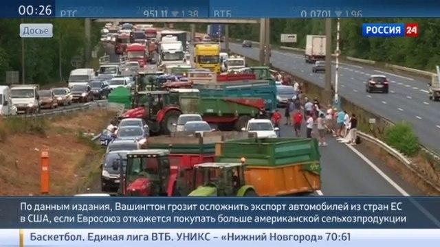 Новости на Россия 24 • США шантажируют Евросоюз за закрытыми дверями
