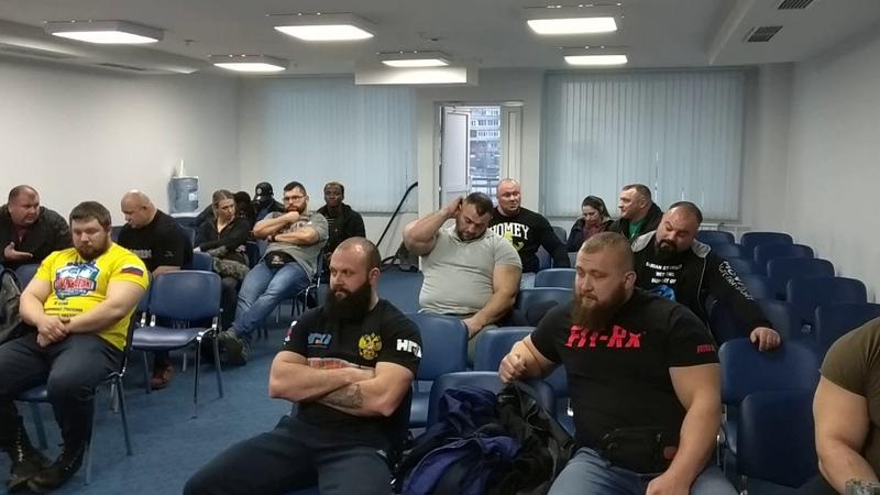 Судейский семинар Siberian Power Show 2019