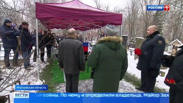 Вести-Москва • Герою Курской дуги отдали последние почести спустя 74 года