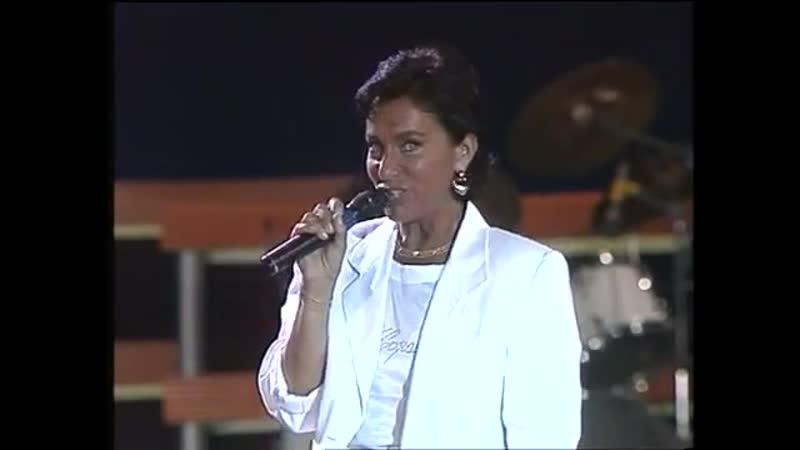 RICCHI E POVERI - Chi Voglio Sei Tu (1989)