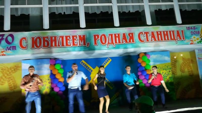 Квартет Экспромт - Трава у дома