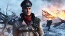 Обновление Battlefield V — глава 2 «Удар молнии» на Субтитры PS4 XBOX ONE PC