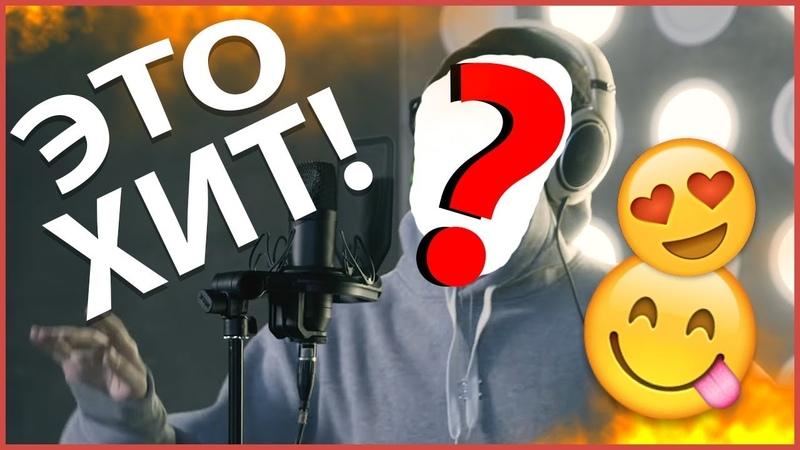 БИТ в стиле *SECRET* Это БЭНГЕР! УРОК ТУТОРИАЛ FL Studio 20 | Обучение битмейкингу Трэп