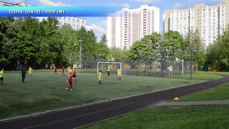 Солнечногорск 2004-2 - Перспектива-Москва 0:4