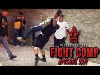 WSHH Fight Comp Episode 107!