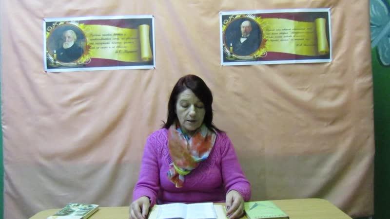 Микина Нина Михайловна