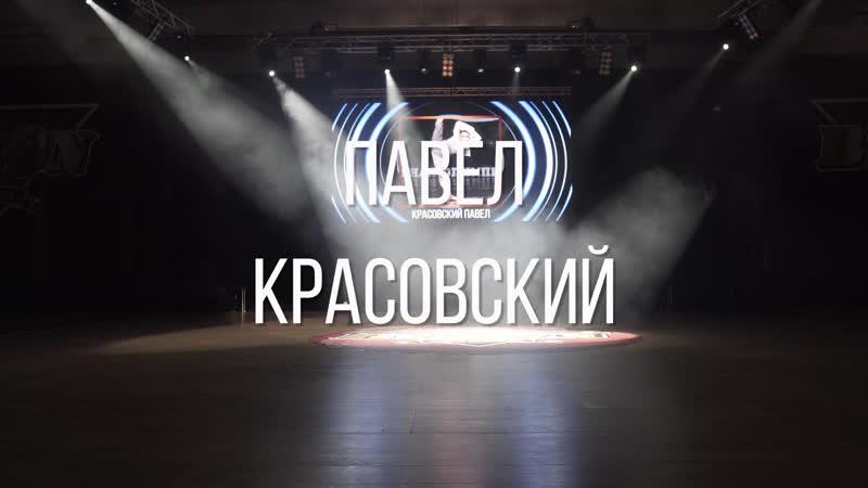 BIZON AWARDS 2018 | Красовский Павел