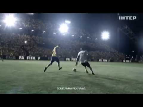 FIFA 2018 | Соціальна реклама