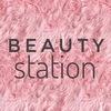 Beauty Station NVRSK