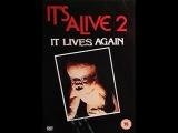 Оно Живо Снова Оно Живое Снова Оно Живёт Снова Выродок 2 It's Alive 2 It Lives Again. 1978. 1080р. VHS