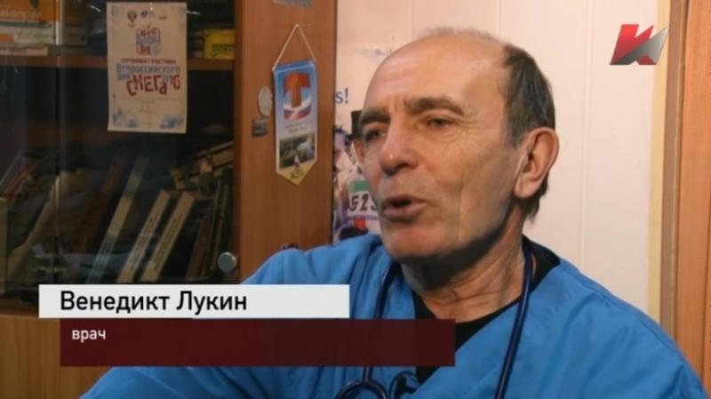 Чемпион мира по лыжным гонкам среди врачей. Торопец