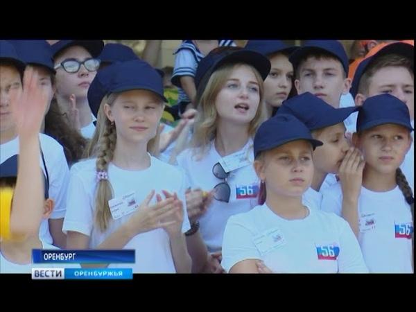 Почти 500 одаренных школьников Оренбуржья отправились в Туапсе