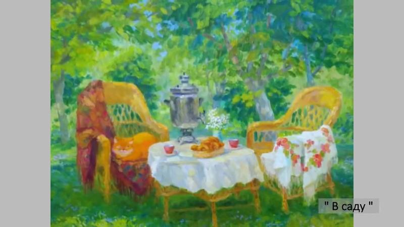 Выставка живописи посвященная памяти художницы Ольги Приходько