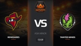 Renegades vs Tainted Minds, map 2 overpass, Consolidation Final, Asia Minor FACEIT Major 2018