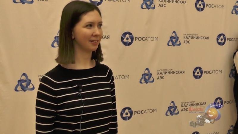 Проект ATOM stream of gloss. г. Удомля. 2019