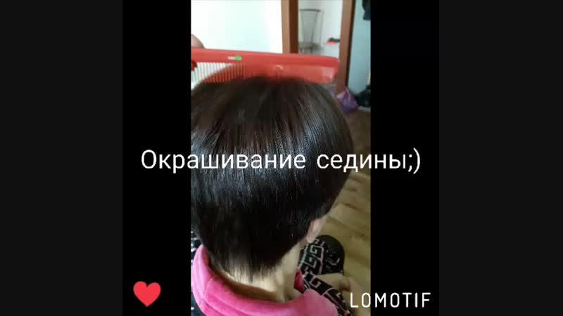 Lomotif_24-дек.-2018-18074565.mp4