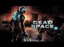 мертвый космос 2. сложность кошмар