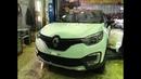 Renault Kaptur 2018 - Купить за 950 тысяч рублей то что стоит 1.2 миллиона (обзор ходовой)