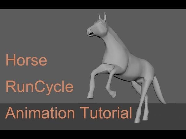 Horse Run Cycle Tutorial / Nav Tutorials