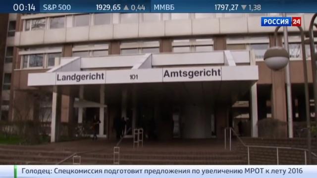 Новости на Россия 24 • Немецкая машина правосудия попытается наказать участников беспорядков в Кельне