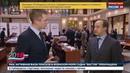 Новости на Россия 24 • В ЦИК поступили 315 тысяч подписей в поддержку Путина
