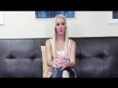 Marina Casting Interview 720p
