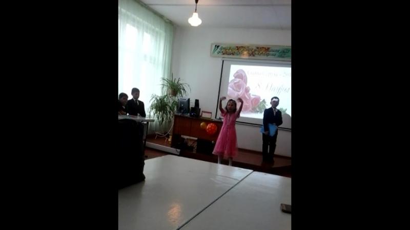 Кыз сыны.Эльмира Саматбековна