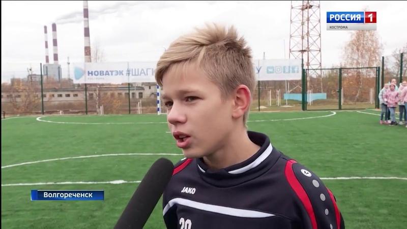 В Волгореченске открыли мини-футбольную площадку компании «НОВАТЭК»