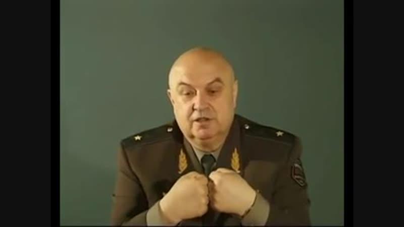 Генерал Петров — Триединство