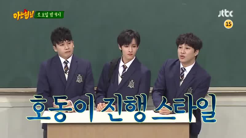 190223 Тизер Knowing Brothers ep.169