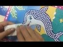 Волшебная мозаика Каляка-Маляка «Дельфин»!