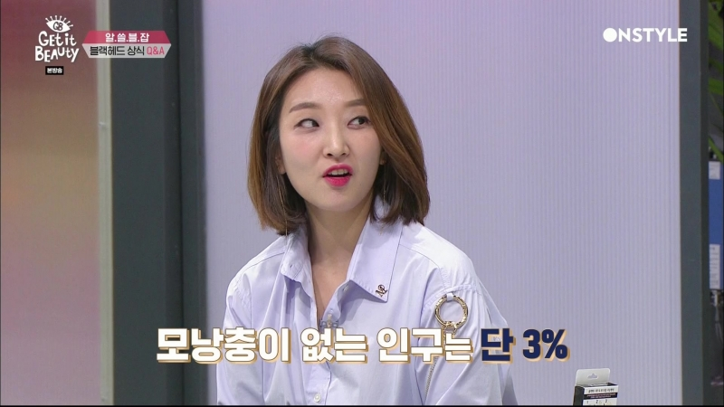 180518 ONSTYLE. Get it beauty 2018. Episode 17. 도연.