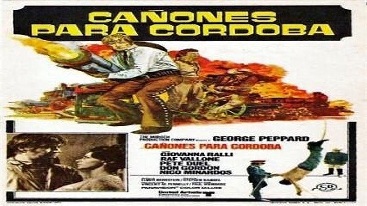 Cañones para Córdoba ((1970) 5