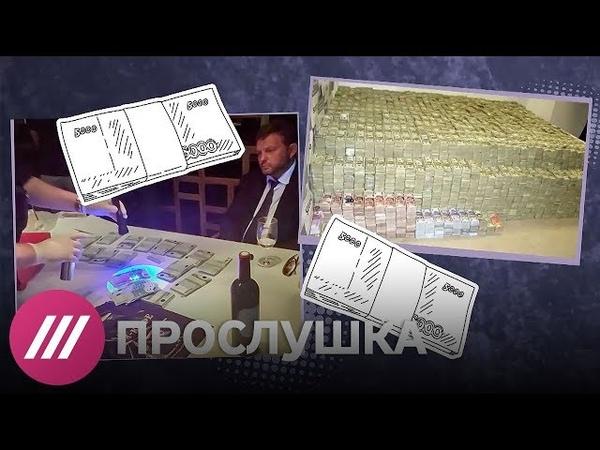 Самые громкие инсценировки и спецоперации СБУ и ФСБ