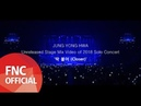[ROOM/STAY622] JUNG YONG HWA Unreleased Stage Mix Video of 2018 Solo Concert '딱 붙어 (Closer)'