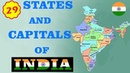 29 States of india 2018    Capitals of 29 states in India    GK about India For Kids