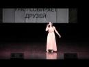 Эпп Анастасия Расскажите птицы муз и сл И Николаева