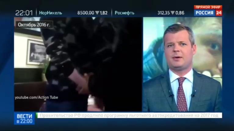 Новости на Россия 24 • Россиянину предложили заплатить за признание в кибератаках на США