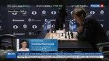 Новости на Россия 24 Армагеддон в Нью-Йорке сегодня мир узнает имя шахматного короля
