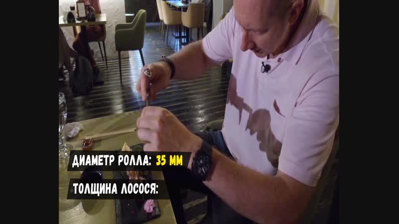 Е-ДА! с Яковом Можаевым