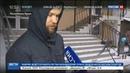 Новости на Россия 24 Зимний шторм в Крыму задерживаются самолеты не работает переправа