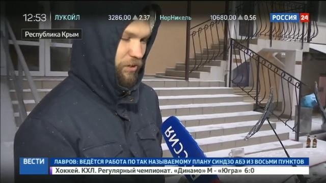 Новости на Россия 24 • Зимний шторм в Крыму: задерживаются самолеты, не работает переправа