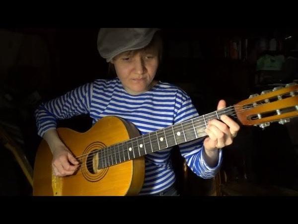 семиструнная гитара Урок 2 Постой паровоз аккорды к песне